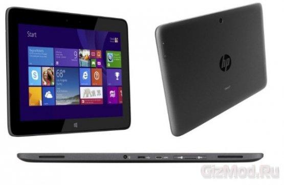 HP Omni 10 - планшет на Atom Z3770 за $400