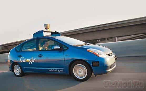 автомобили Google: стоимость и цели