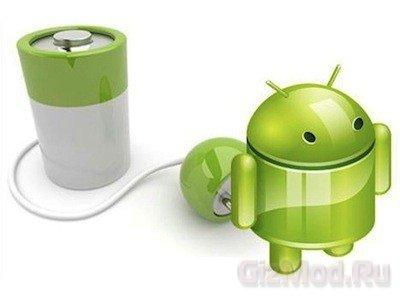 Способы экономии заряда аккумулятора в Android
