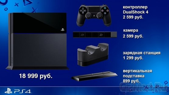 Sony: процессор Cell в PS3 был ошибкой