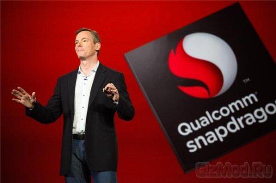 Snapdragon 805 новый процессор с поддержкой Ultra HD