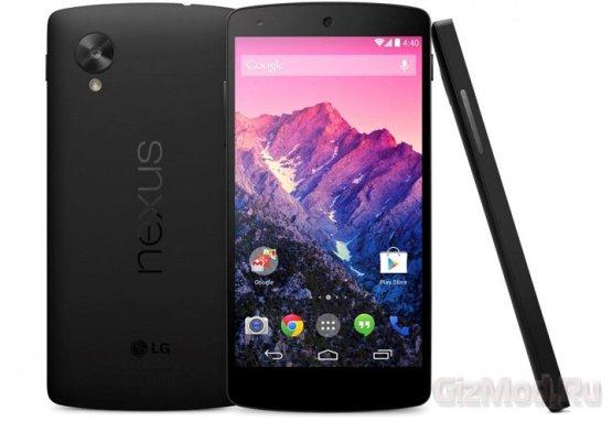 18 000 рублей просят за смартфон Nexus 5 в России