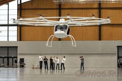 Volocopter - электрический 18-ти винтовой вертолет