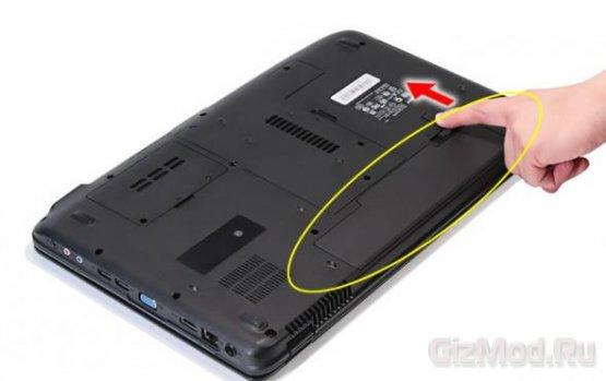 Ноутбук - отключать аккумулятор или нет?