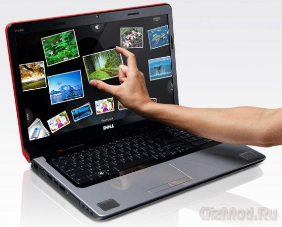 Сенсорные ноутбуки мало популярны
