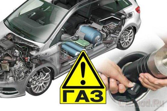 8 аргументов против перевода машины на газ