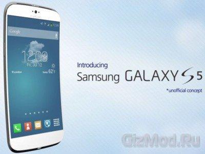 Порция слухов о Samsung Galaxy S5