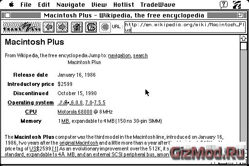 Mac Plus 1986 года - серфинг в интернете