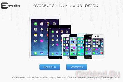 Представлен «джейлбрейк» для iOS 7
