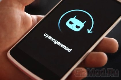 Oppo N1 под управлением CyanogenMod уже в продаже