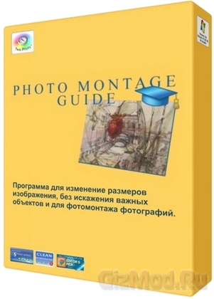 Tint Guide Photo Montage Guide 2.1 ML - графический редактор