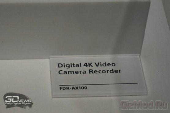 """""""Народная"""" 4К-видеокамера в исполнении Sony"""