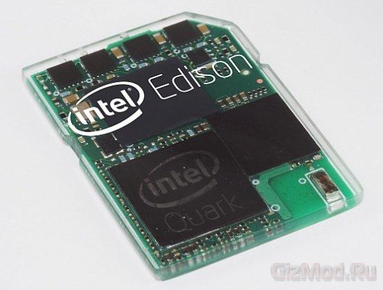 Компьютер Edison имеет размеры с SD-карту