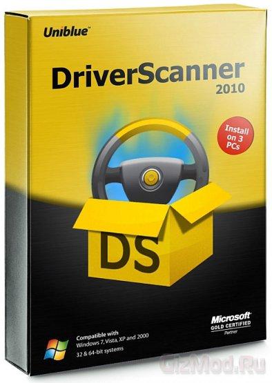 DriverScanner 4.0.12.2 - автоматическое обновление драйверов