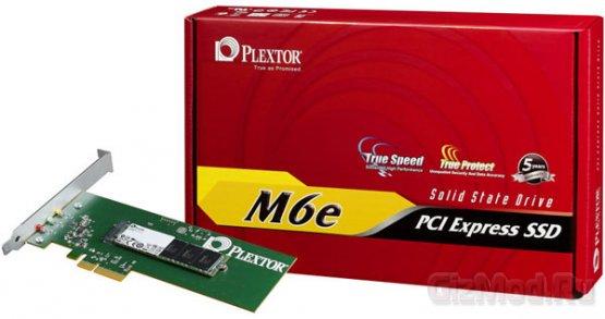 """""""Нестандартный"""" SSD Plextor M6e"""