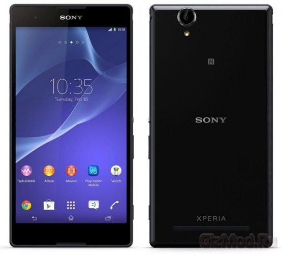 Пополнение в рядах смартфонов Sony
