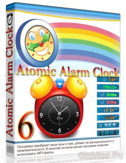 Atomic Alarm Clock 6.25 - модные часы в трее