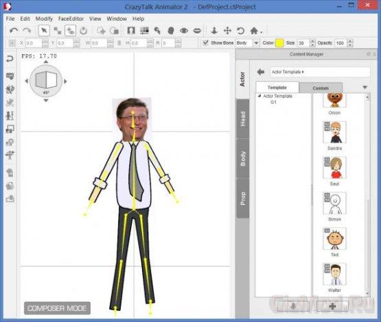 CrazyTalk Animator 2.0 Pipeline with Bonus Pack - анимация это просто