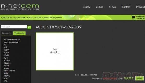 Первые подробности о продуктах на NVIDIA Maxwell
