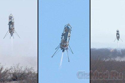 Ракету Xombie научили автовыбору места посадки