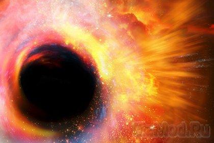 Существование черных дыр под сомнением