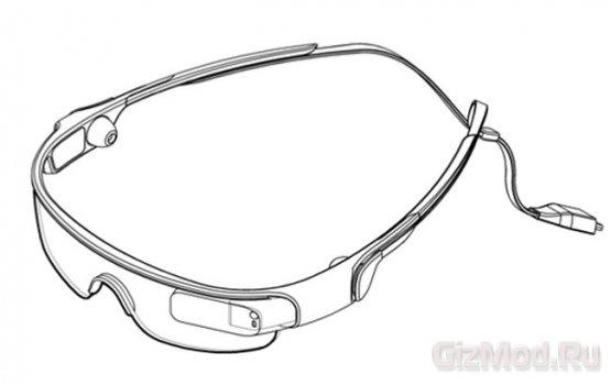 Умные очки Galaxy Glass