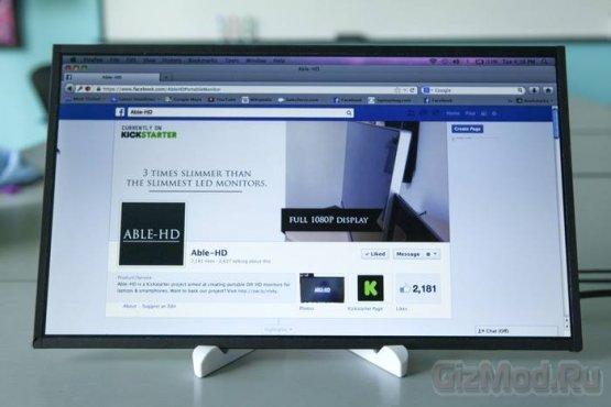 Able-HD Plus: тончайший Full HD портативный монитор