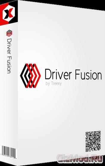 Driver Fusion 2.0 - управление драйверами
