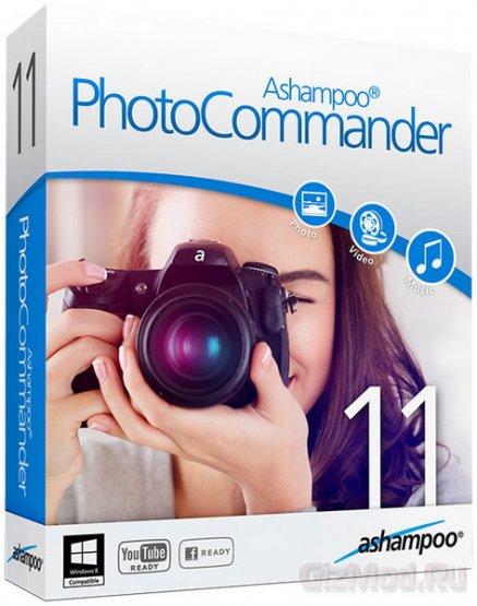 Ashampoo Photo Commander 11.0 - управление фото