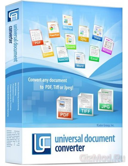 Universal Document Converter 6.3.1402.6190 Final - конвертер форматов