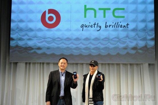 HTC говорит о настоящем музыкальном смартфоне