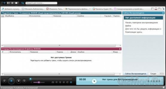 Helium Music Manager 10.2 Build 12490 Network Edition - музыкальный менеджер