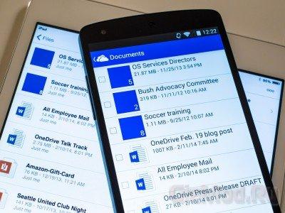 Microsoft представила OneDrive