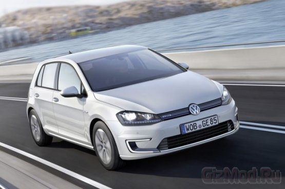 Электрический Volkswagen e-Golf уже можно приобрести
