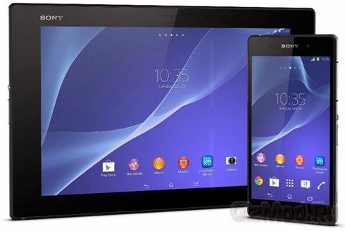 Xperia Tablet Z2 - тоньше некуда