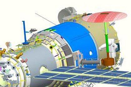Российско-Японский космический телескоп