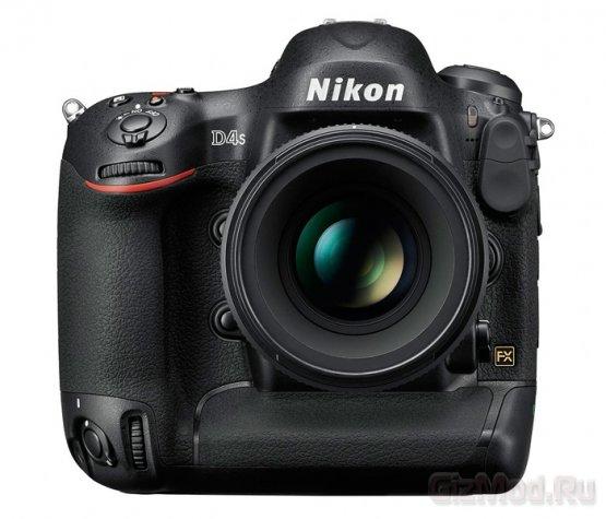 Флагманская зеркалка Nikon D4S