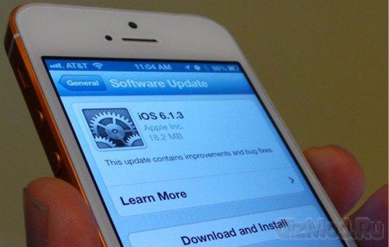 Apple взяла на работу школьника, взломавшего iOS