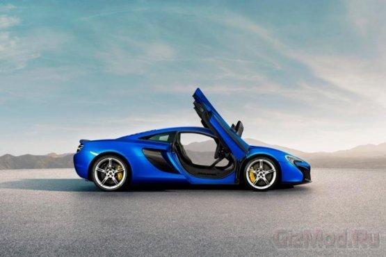 McLaren 650S - новая игрушка не для всех