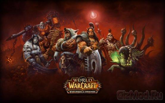 Warlords of Draenor выйдет до конца года