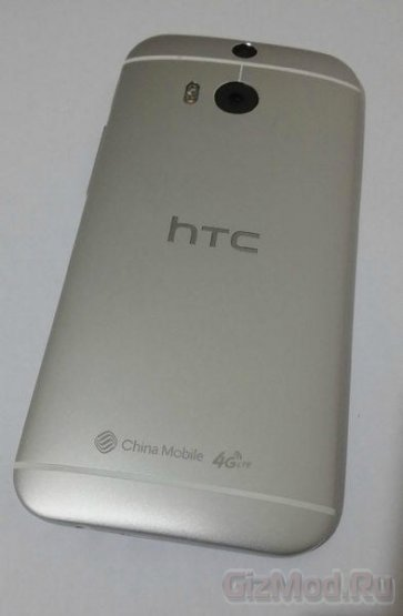 HTC All New One: новое о новом