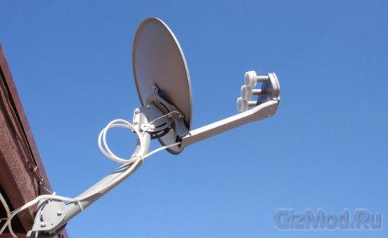Стартап Yaliny направлен на дешёвый спутниковый Интернет