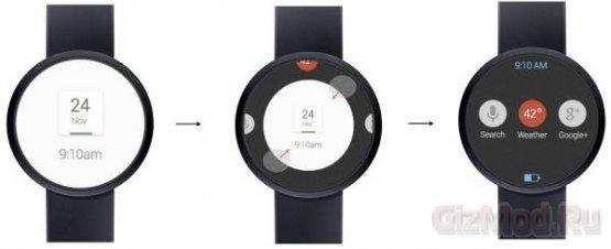 Некоторые подробности о умных часах Google LG