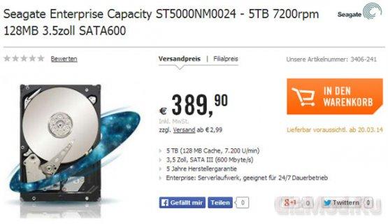 Seagate планирует выпустить 5 ТБ жесткий диск