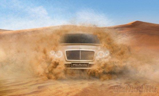 Пыльный кроссовер Bentley