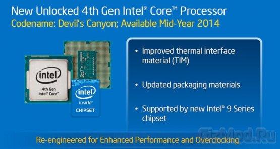 Intel не забыла про оверлокеров