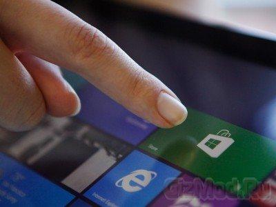 Windows Store имеет в активе 150 000 приложений
