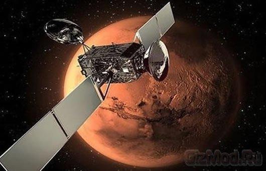 Имитация условий Марса на Земле