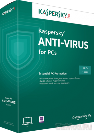 Kaspersky Anti-Virus 15.0.0.420 Beta 10 - антивирус