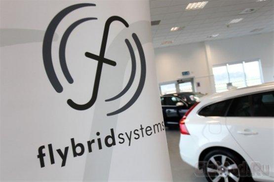 Технология Flybrid KERS - топлива меньше, мощность выше
